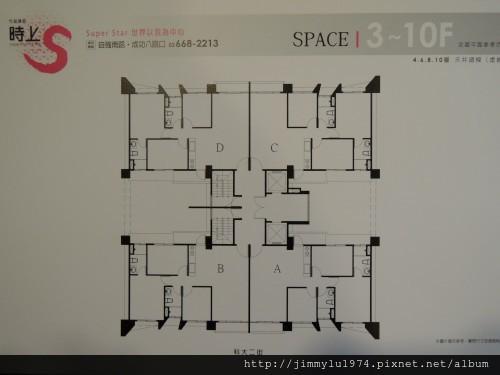[竹北] 竹益建設「時上S」2012-12-17 011
