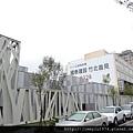 [竹北] 國泰建設「TwinPark」2013-01-09 001