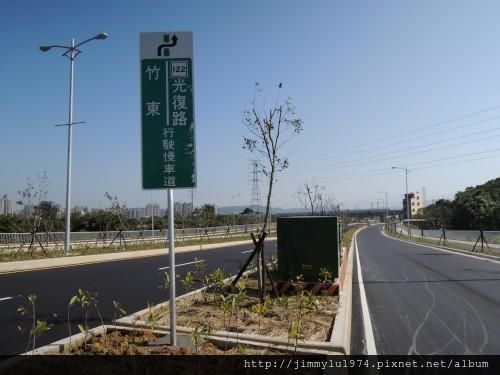 [新竹] 公道五東延段踏查2013-01-15 007