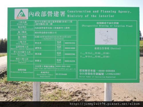 [新竹] 公道五東延段踏查2013-01-15 041