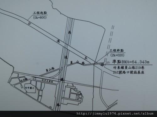 [新竹] 公道五東延段踏查2013-01-15 043