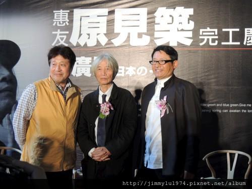 [竹北] 惠友建設「原見築」完工典禮 2013-02-27 015