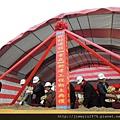 [新竹] 野村建設「常在」2013-03-02 019