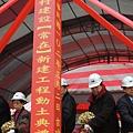 [新竹] 野村建設「常在」2013-03-02 018