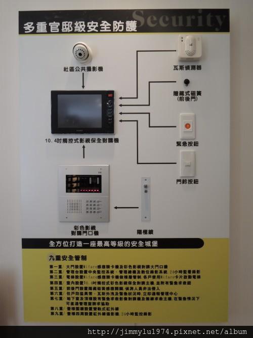 [竹北] 閎基開發「夢想之驛」2013-03-06 017