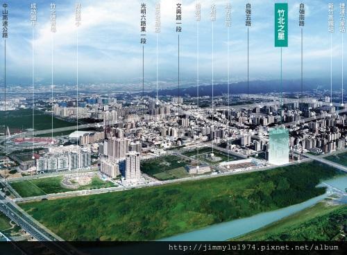 [竹北] 竹星建設「竹北之星」2013-03-07 002