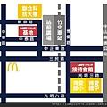 [竹北] 閎基開發「夢想之驛」2013-03-13 002