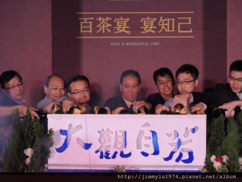 [竹北] 春福建設「大觀自若」公開 2013-03-23 001