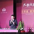 [竹北] 春福建設「大觀自若」公開 2013-03-23 002