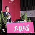[竹北] 春福建設「大觀自若」公開 2013-03-23 003