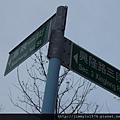 [竹北] 名發建設「天琚」2013-03-27 005