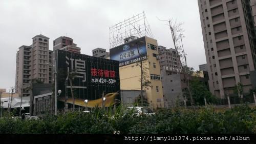 [竹北] 鴻柏建設「鴻一」2013-03-27