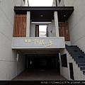[竹北] 晨寶建設「有晴No.5」全新完工 2013-04-02 008