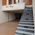 [竹北] 晨寶建設「有晴No.5」全新完工 2013-04-02 014