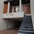 [竹北] 晨寶建設「有晴No.5」全新完工 2013-04-02 015