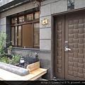[竹東] 基礎建設「富邑」全新完工(實品屋) 2013-04-03 022
