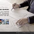 [竹北] 國泰建設「國泰Twin Park」2013-04-08 008 DBI Design團隊