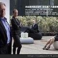 [竹北] 國泰建設「國泰Twin Park」2013-04-08 007 DBI Design團隊