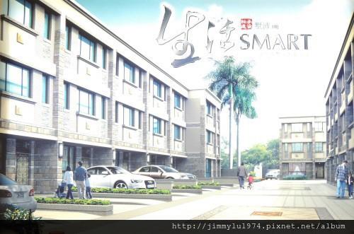 [湖口] 松承建設「生活Smart」(墅沛3) 2013-04-10 001