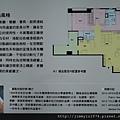 [竹北] 鴻柏建設「鴻一」2013-04-16 009