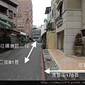 [新竹] 祐佳建設「愛丁堡3」角地電梯透店(自售) 2013-04-16 017