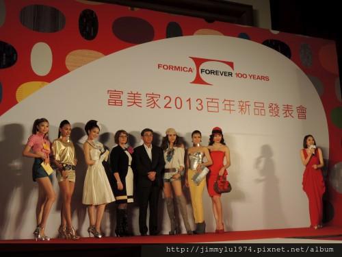 [內湖] 富美家FORMICA百週年新品發表會 2013-04-22 001