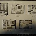 [竹東] 昌傑建設「青年城」(透天)2013-04-22 010