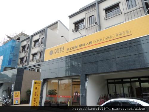 [竹東] 基礎建設「基礎富邑」2013-04-22 008