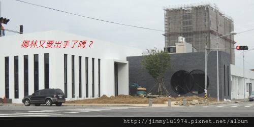 [竹北] 縣治三期自強北路、十興路口 2013-04-26