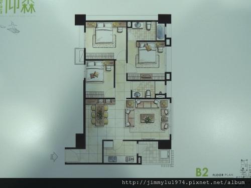 [頭份] 美居建設「美居仰森」2013-04-30 011 B2戶平面參考圖