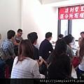 [竹南] 達利建設「哲里」全新完工 2013-05-04 002 區權會