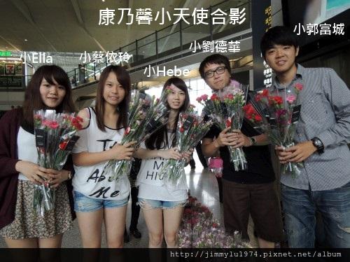 [活動] 送康乃馨給媽媽 2013-05-11
