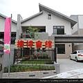 [新竹] 竹慶建設「大藝術家」2013-05-16 001
