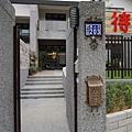 [新竹] 竹慶建設「大藝術家」2013-05-16 002