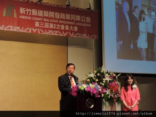 [新聞] 新竹縣建商公會第三屆第二次大會 2013-05-28 013