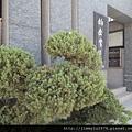 [新竹] 雄基建設「鉑金官邸」外觀與中庭 2013-05-31 012