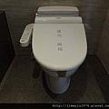 [竹北] 富宇建設「晴川悅河」(大樓) 2013-06-19 022