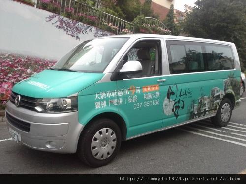 [苗栗] 日南事業機構「日安La Vie」社區巴士與計程車身廣告 2013-06-20 002