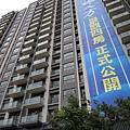 [竹北] 興築建設「十詠八方」(大樓) 2013-06-25 002.jpg