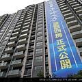 [竹北] 興築建設「十詠八方」(大樓) 2013-06-25 001.jpg