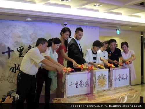 [新竹] 鴻築建設「十里靜安」兩岸書畫展開幕記者會 2013-06-27 005.jpg