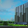 [新竹光埔] 巨寶建設「東方文華」(大樓) 2013-07-03 001.JPG