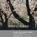 [竹東上館] 富廣開發、源富建設「水木青」(透天) 2013-07-09 011.jpg