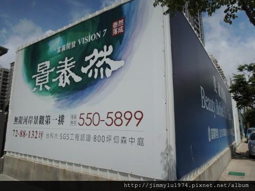 [竹北水岸] 竹北台科大水岸建築群巡禮(大樓) 2013-07-12 046.jpg