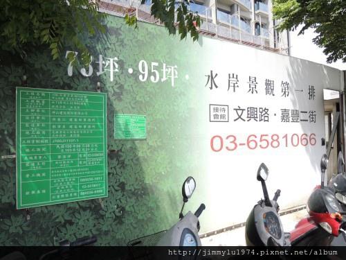 [竹北水岸] 竹北台科大水岸建築群巡禮(大樓) 2013-07-12 050.jpg