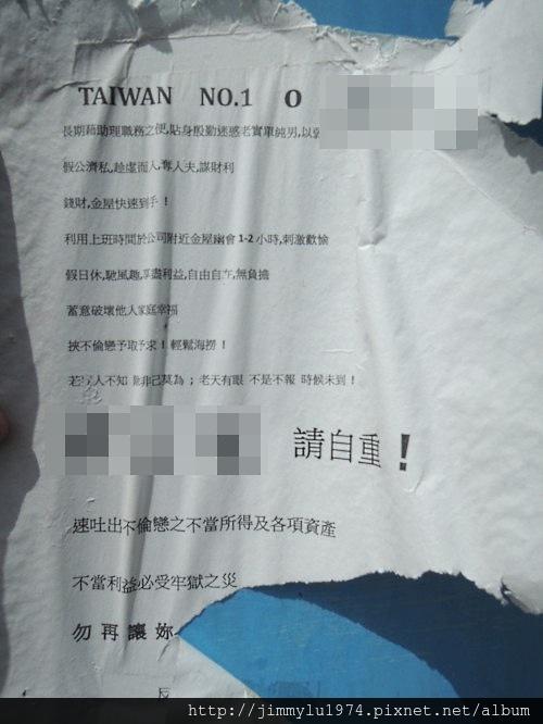 [竹北水岸] 竹北台科大水岸建築群巡禮(大樓) 2013-07-12 079.jpg
