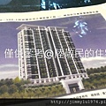 [新竹明湖] 遠雄建設「御莊園」參考資料(圖面非定稿,僅供參考) 2013-07-16 002.jpg