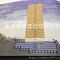 [新竹明湖] 遠雄建設「御莊園」參考資料(圖面非定稿,僅供參考) 2013-07-16 004.jpg