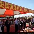 [新竹千甲] 金鋐建設「金鋐微美」開工動土(大樓) 2013-07-17 004.jpg