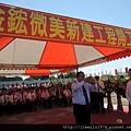 [新竹千甲] 金鋐建設「金鋐微美」開工動土(大樓) 2013-07-17 006.jpg